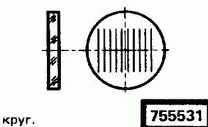 Код классификатора ЕСКД 755531