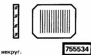 Код классификатора ЕСКД 755534