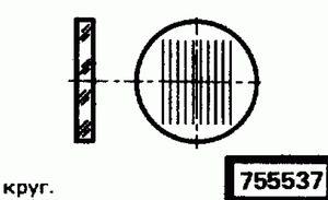 Код классификатора ЕСКД 755537