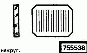 Код классификатора ЕСКД 755538