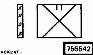 Код классификатора ЕСКД 755542
