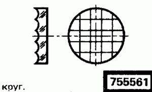 Код классификатора ЕСКД 755561