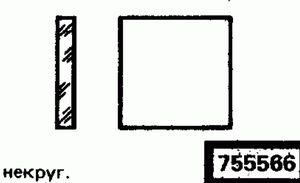 Код классификатора ЕСКД 755566