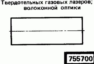 ��� �������������� ���� 7557