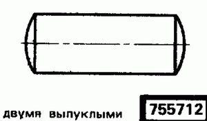 ��� �������������� ���� 755712