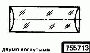 Код классификатора ЕСКД 755713