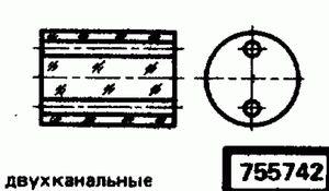 Код классификатора ЕСКД 755742