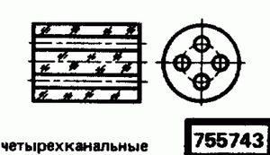 Код классификатора ЕСКД 755743