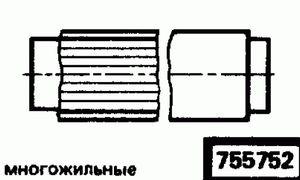Код классификатора ЕСКД 755752