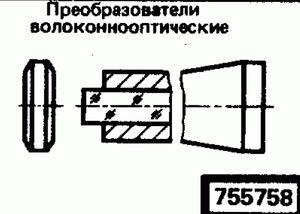 ��� �������������� ���� 755758