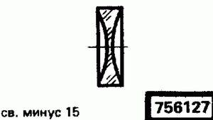 Код классификатора ЕСКД 756127