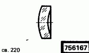 Код классификатора ЕСКД 756167