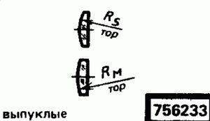 Код классификатора ЕСКД 756233