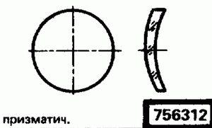 Код классификатора ЕСКД 756312