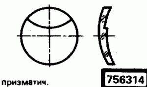 Код классификатора ЕСКД 756314