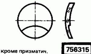 Код классификатора ЕСКД 756315