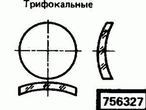 Код классификатора ЕСКД 756327