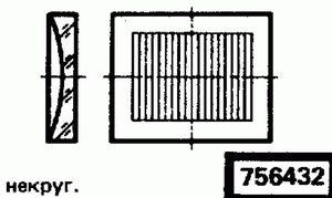 Код классификатора ЕСКД 756432