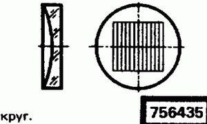 Код классификатора ЕСКД 756435