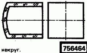Код классификатора ЕСКД 756464