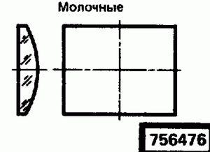 Код классификатора ЕСКД 756476