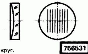 Код классификатора ЕСКД 756531