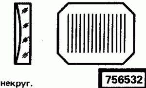 Код классификатора ЕСКД 756532