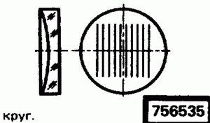 Код классификатора ЕСКД 756535