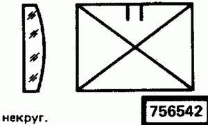 Код классификатора ЕСКД 756542