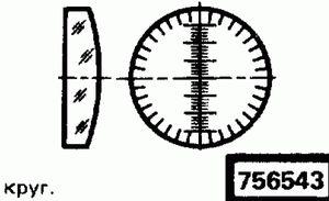 Код классификатора ЕСКД 756543
