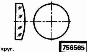 Код классификатора ЕСКД 756565