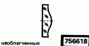Код классификатора ЕСКД 756618