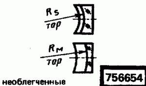 Код классификатора ЕСКД 756654