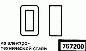 Код классификатора ЕСКД 7572