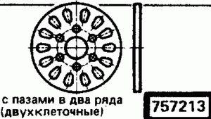 Код классификатора ЕСКД 757213
