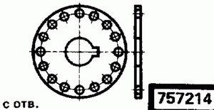 Код классификатора ЕСКД 757214
