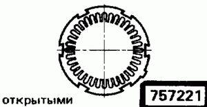 Код классификатора ЕСКД 757221
