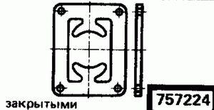 Код классификатора ЕСКД 757224
