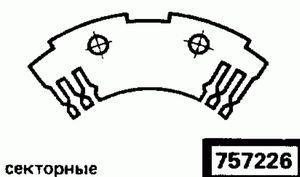 Код классификатора ЕСКД 757226