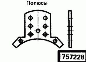 Код классификатора ЕСКД 757228