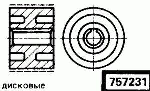 Код классификатора ЕСКД 757231