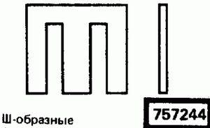 Код классификатора ЕСКД 757244