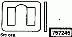 Код классификатора ЕСКД 757245