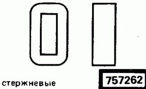 Код классификатора ЕСКД 757262