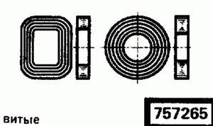 Код классификатора ЕСКД 757265