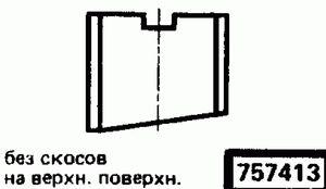 Код классификатора ЕСКД 757413