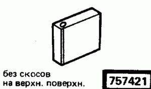Код классификатора ЕСКД 757421