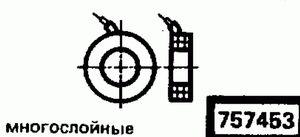 Код классификатора ЕСКД 757453