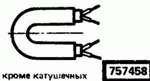 Код классификатора ЕСКД 757458