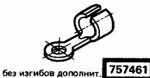 Код классификатора ЕСКД 757461